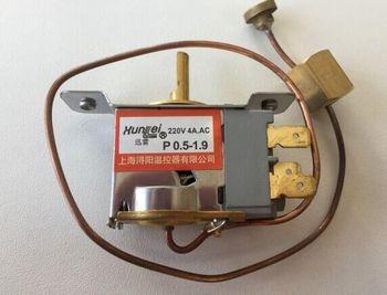 Shen 'an portable sterilizer accessories pressure temperature controller P0.5-1.9