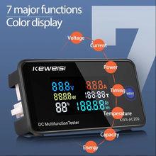 KWS DC-200 woltomierz amperomierz DC 0-200V KWS moc licznik energii LED cyfrowy DC Wattmeter licznik elektryczny z funkcja resetowania 0-100A