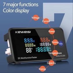 KWS DC-200 Voltmeter Ammeter DC 0-200V KWS Power Energy Meter LED Digital DC Wattmeter Electric Meter with Reset Function 0-100A