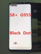 Oryginalny AMOLED LCD do SAMSUNG Galaxy wyświetlacz S8 + Plus G955U G955F ekran dotykowy Digitizer z czarną kropką