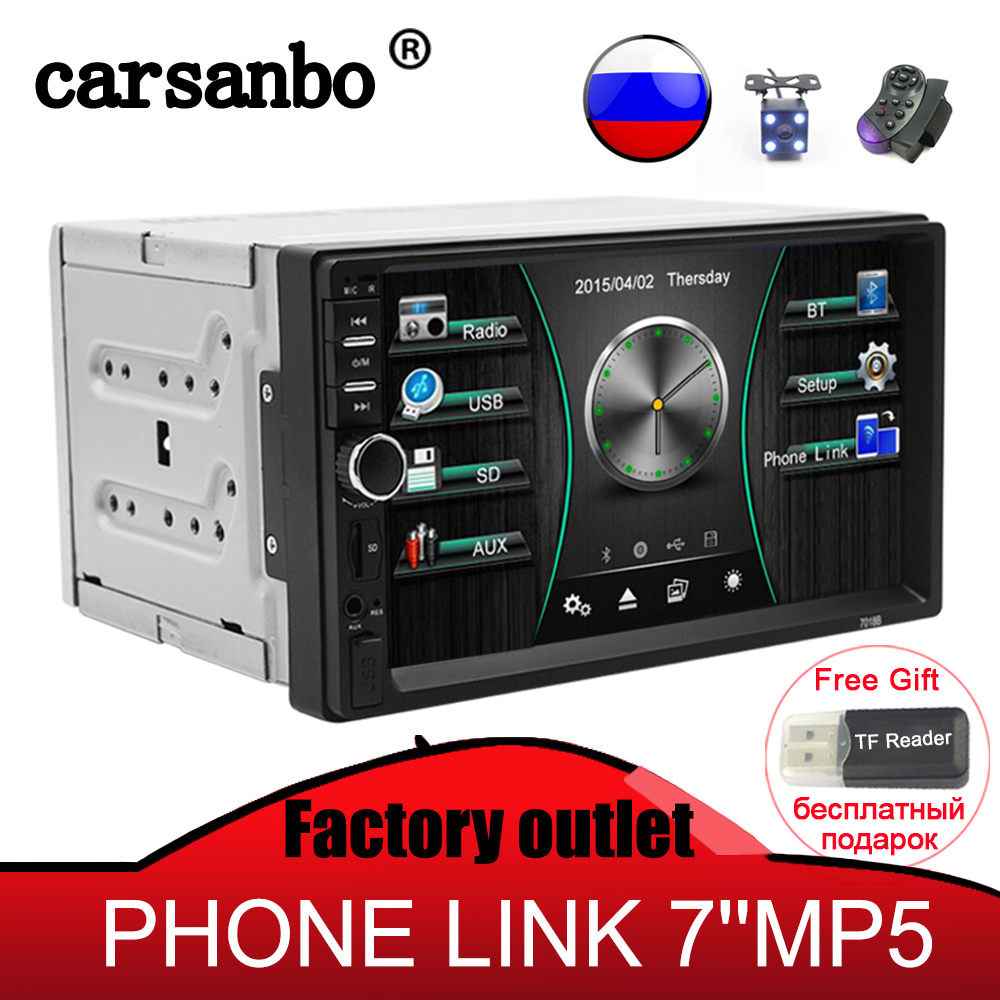 7 Inch 2 Din Car Radio Mp5 Player Mirror Link Bluetooh Touch Screen car monitor with Camera or Steering Wheel Control optional