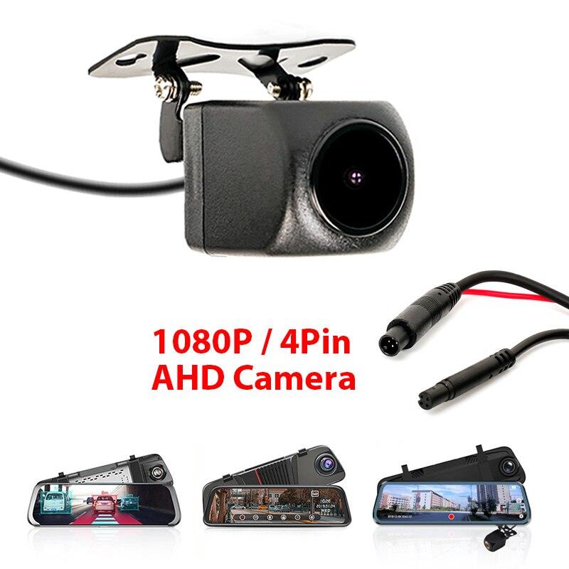 1080P AHD Автомобильная камера заднего вида с 4 контактами для автомобильного видеорегистратора, Автомобильное Зеркало, видеорегистратор, водо...