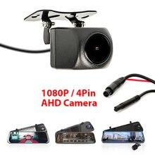 1080p ahd câmera de visão traseira do carro com 4 pinos para dvr carro espelho dashcam à prova ddashágua 2.5mm jack câmera traseira estacionamento
