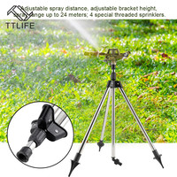 TTLIFE Zinc Alloy 360 Degree Rotary Irrigation Sprayer Sprinkler with Tripod for Home Garden Yard Lawn Arbor Watering Supplies