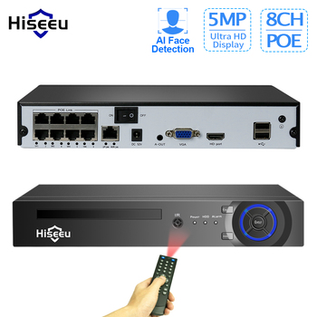 Hiseeu H.265 4/8CH POE NVR Security IP Camera Video Surveillance CCTV System P2P ONVIF 5MP2MP Network Recorder Face Detect - discount item  39% OFF Video Surveillance