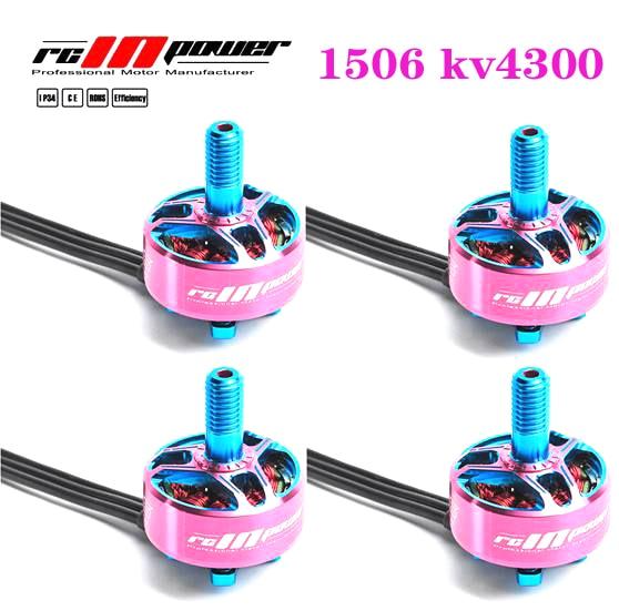 4 piezas RCINPower GTS V2 1506  4300KV 4 6 S de Motor sin escobillas para RC Drone FPV Racing modelos de repuesto parte de