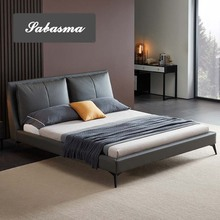 Light Wedding-Bed Bed Modern Double-Bed Minimalist Nordic Genuine-Leather Simple Luxury