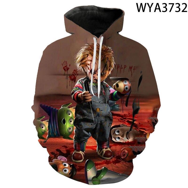 WYA3732