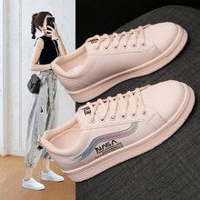 Shoes women's new shell head Harajuku versatile Korean flat bottom net red small white shoes board shoes