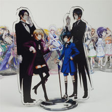 Figurines de majordome noir, jouets cosplay, poupée en acrylique, de 15cm, de sébastin, Ciel, Vincent, ariel
