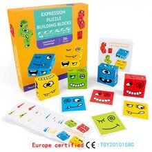 Montessori expressão de madeira bloco de construção aprendizagem precoce pré-escolar ensino inteligência jogo brinquedo para presentes das crianças