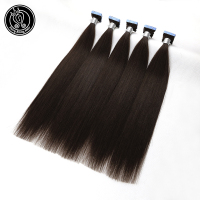 Tape On Hair Extensions Adhesive PU Skin Weft 100% Real Remy Human Hair 16 18 20 22 Chocolate Brown Color 2g/pcs 50 Pieces
