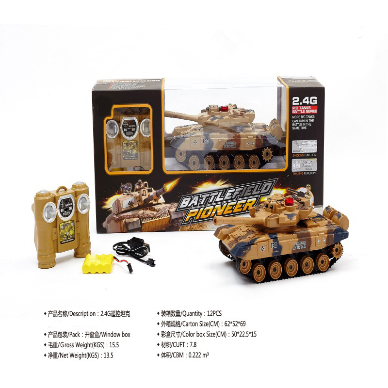 2.4G Children Electric Model Rechargeable Remote Control Tank 1: 24 Military Model Plastic Remote Control Car Tank Toys
