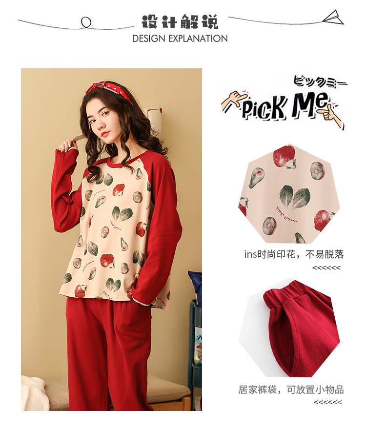 Women Pajamas Sets Spring Autumn Long Sleeve Print Cute Cotton Sleepwear Big Girl Pijamas Mujer Leisure Student Pajama Tracksuit 41