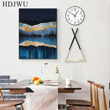 Modern Simple Luxury Abstract Decoration Painting Mountain Printing Wall Poster for Living Room DJ314