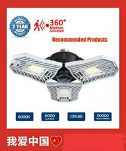 E27 LED Bulb 60W 6000Lm High Intensity Deformable Lamp SMD2835 AC85-265V For Indoor Parking Industrial Warehouse Led