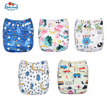 Babyland 1PC Reusable Waterproof digital printed baby Cloth Diaper One Size Pocket Baby Nappies Wholesale Price Fit For 3-15kg(China)