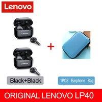 LP40 2 Black 1 Case