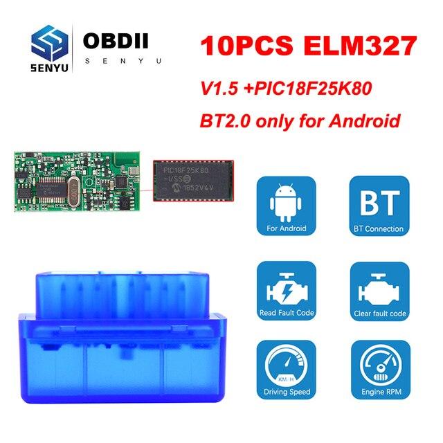 10PCS ELM327 V1.5 PIC18F25K80 elm 327 v1.5  For Android/PC OBD2 Bluetooth Scanner OBD 2 OBD2 Diagnostic Tool ODB2 Code Reader