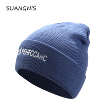 2019 Russian Style letter Embroidery Winter Knitted Hat For Adult Women men Warm Skullies Beanies cap High Quality