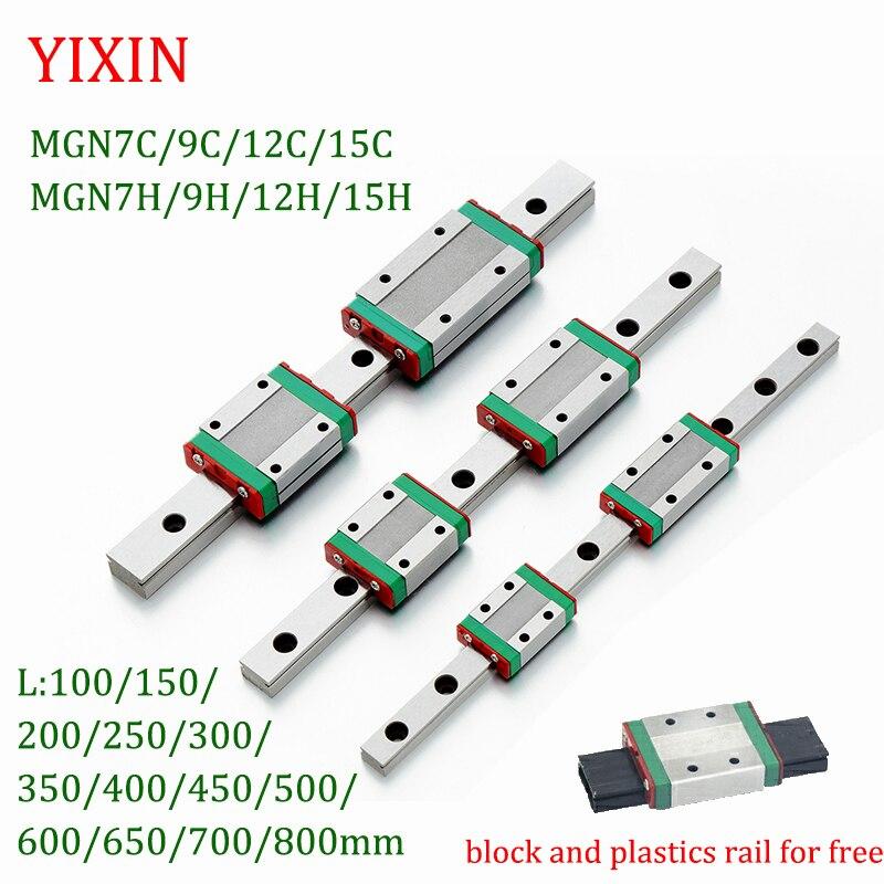 3D Printer linear rail cnc slide linear guide MGN12 carriage MGN7 MGN12 MGN15 MGN9 L 100 350 400 500