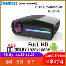 Smartldea S1080 1920*1080P projektor HD LED, 4D cyfrowy Keystone, Android 9.0 WiFi opcjonalnie, HDMI Smart Proyector,3D Home Beamer