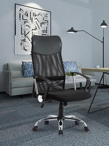 Office chair with hi...