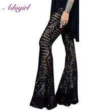 Sequines ワイド脚女性の新しいハイウエストパーティークラブクリスマスズボンパンツ衣装ストリートフレアパンツ セクシーな黒