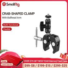 SmallRig רב תפקודי סרטן בצורת מהדק עם Ballhead זרוע עבור DJI מייצב/הצנחן החופשי מייצב/וידאו C stand קלאמפ ערכת 2161