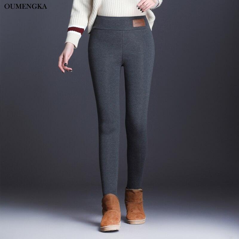 OUMENGK 2019 New Fashion High Waist Autumn Winter Women Thick Warm Elastic Pants Quality S 5XL
