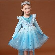 Платье для девочек с блестками 2021 платье принцессы длинным