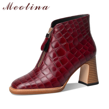 Meotina Short Boots Women Shoes Real Leather Platform High Heel Boots Ladies Square Toe Block Heels Zip Ankle Boots Wine Red 41 aiyoway women high heel knee high boots block heel winter autumn warm boots fashion ladies round toe wine red side zip size 5 17