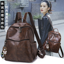 Women's Bag 2019 New Korean Casual Ladies Backpack Fashion Retro Travel Backpack Leather Backpack  Women Backpack