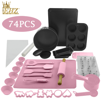EHZ Bakeware Set Novice Getting Started Baking Mold Set Cake Point Pizza Bread Mold Silicone Spatula Set DIY Oven Utensil Baking