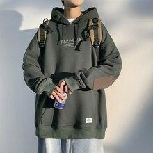 Spring Autumn 2020 Skateboard Casual New Men'S Hip HOP Hoodies Sweatshirts Streetwear One Piece Brand Black White Fashion Clothe