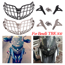 Motorcycle Headlight Guard Cover Modified Moto Head Lamp Protection Cover Stainless Steel For Benelli TRK502 TRK 502 TRK-502