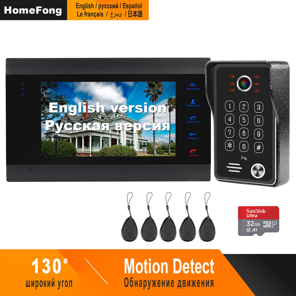 HomeFong Door Intercom Wired Video Intercom With 130° IR Video Door Bell Support Motion Detection For Home Access Control System