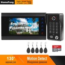 HomeFong domofon przewodowy wideodomofon z 130 ° IR wideo dzwonek do drzwi wsparcie wykrywanie ruchu dla systemu kontroli dostępu do domu tanie tanio Głośnomówiący CMOS color Acrylic Wire Drawing Panel 237*144*19mm Au plug Us wtyczka Wtyczka uk Ue wtyczka 12V 1A M706BR-P214