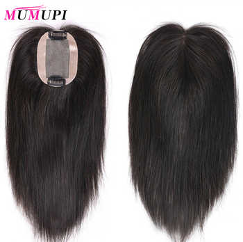 MUMUPI Straight Synthetic hair Natural Fluffy Block Invisible Replacement 3DForehead Air Bangs Frontal Closure Hair Extension - DISCOUNT ITEM  25 OFF Hair Extensions & Wigs