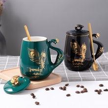 Новая зеленая керамическая чашка в европейском стиле с золотой