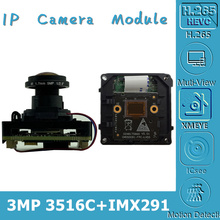 StarLight H.265 3MP 2048*1536 Sony IMX291+3516CV300 IP Intelligent Camera Module Board M12 Lens FishEye 2.8 12mm ONVIF XMEYE P2P
