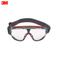 Safety Goggles 3M GG501 EU Security Protection Workplace Safety Supplies protects against fogging and scratches Scotchgard coated polycarbonate safety goggles against fogging and scratches