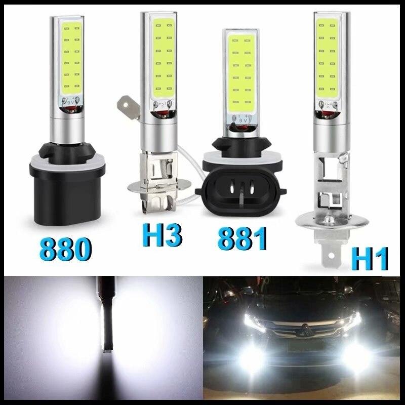 1Pc H1 H3 H27 880 881 COB Lâmpada LED 10W Car Fog Light Super Bright Branco 6000K