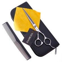 Tijeras de peluquería de 7 pulgadas, tijeras de corte de pelo para salón de peluquería profesional y tijeras para mascotas