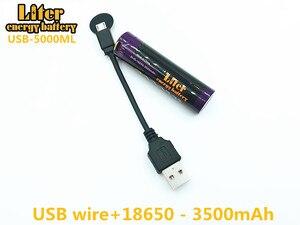 Image 4 - 2 pièces batterie dordinateur portable USB 18650 3500mAh 3.7V Li ion batterie rechargeable USB 5000ML Li ion batterie + fil USB