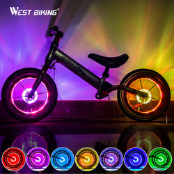 Умная LED подсветка колес велосипеда передняя Хвостовая ступица спица одна лампа с 7 цветными 18 режимами перезаряжаемая детская балансирующ...