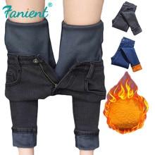 Pants Jeans Stretch Denim-Trousers Velvet Skinny Black High-Waist with Fleece-Size 25-32