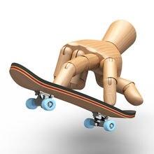 1 набор профессиональных Пальчиковый скейтборд деревянный гриф