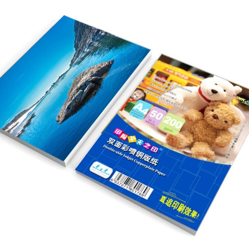Photo Paper Papel Fotografico Para Impresora A4 Coated Paper Matte Highlight Double-side Photo Printer Paper Impresora Fotos