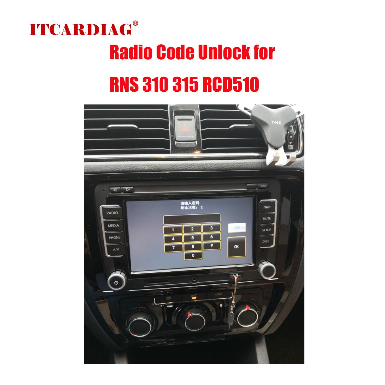 RCD510 RNS510 головное устройство радио код службы для радио код разблокировки и декодирования быстрый сервис RNS 310 315 RCD510 200 и т. Д.